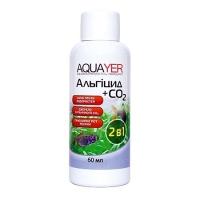 AQUAYER Альгіцид+CO2 60мл