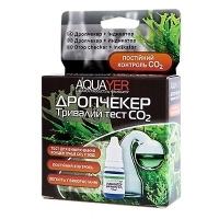 AQUAYER Дропчекер - тривалий тест СО2