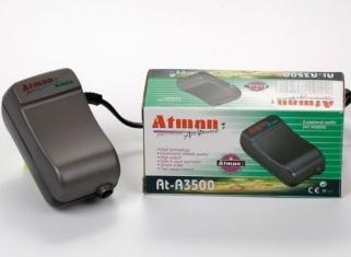 Atman AT-A3500